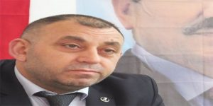 BBP Tekirdağ İl Yönetiminden Tepki!